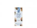 Ciocolată Răzvan 54% cacao cu lapte și nucă prajită