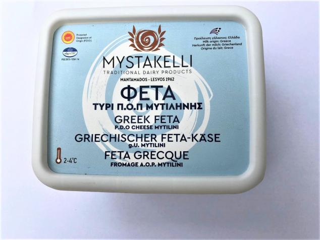 Feta Mytilini PDO in brine