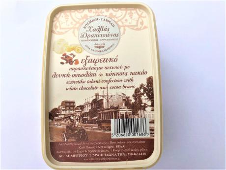 Halva cu ciocolată albă și fulgi de cacao
