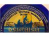 Sardeluțe marinate în sos de vin Deltaica